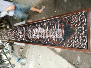 migrab masjid tembaga kuningan